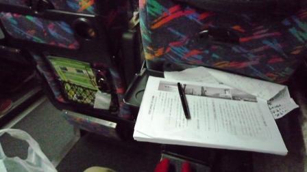 バスの中 シナリオ.JPG