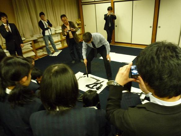大字書き2.JPG