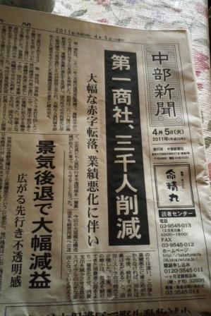 新聞?.JPG