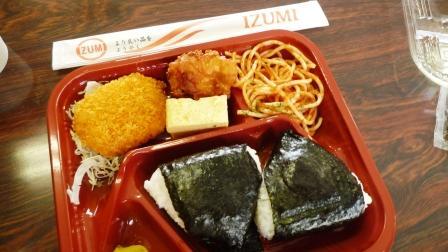 昼ご飯.JPG