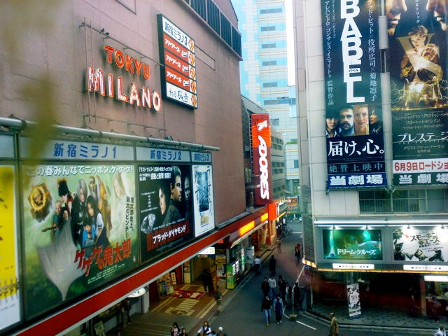 歌舞伎町映画館.jpg