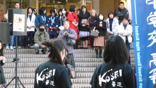 観客2.jpg