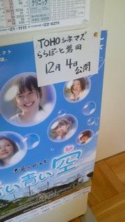 101121_101938.jpg