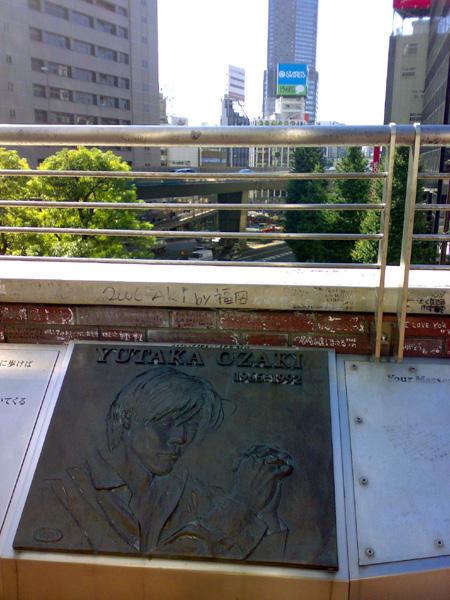 尾崎の像.jpg