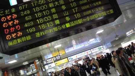 新幹線不通.jpg