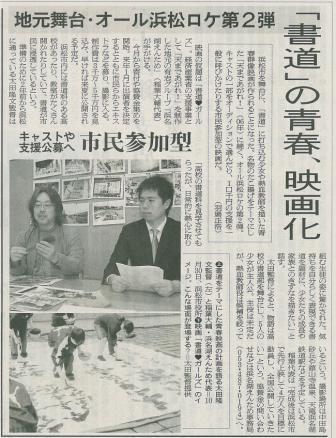 新聞記事(s.jpg