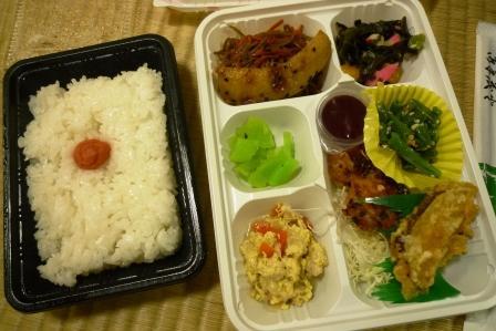 昼飯.JPG