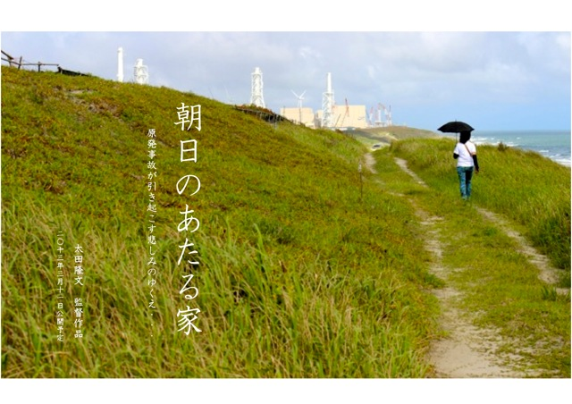 朝日のあたるい家イメージ.jpg