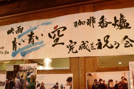 祝う会2.JPG