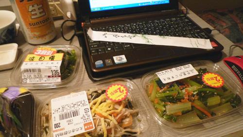 総菜とパソコン.jpg