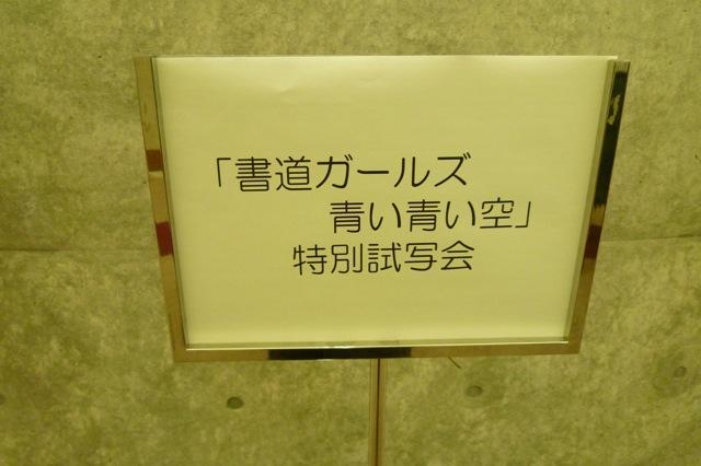 P1000764.jpg