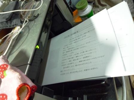 P1080091.JPG