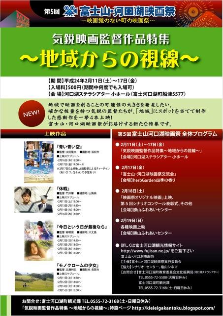 kieiomote0206-3.jpg