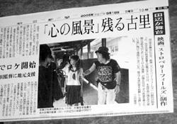 kiji203[1].jpg